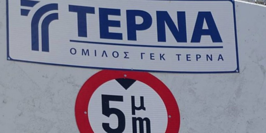 ΓΕΚ Τέρνα: Κοντά στα 6 εκατ. ευρώ τα καθαρά κέρδη για το α' τρίμηνο