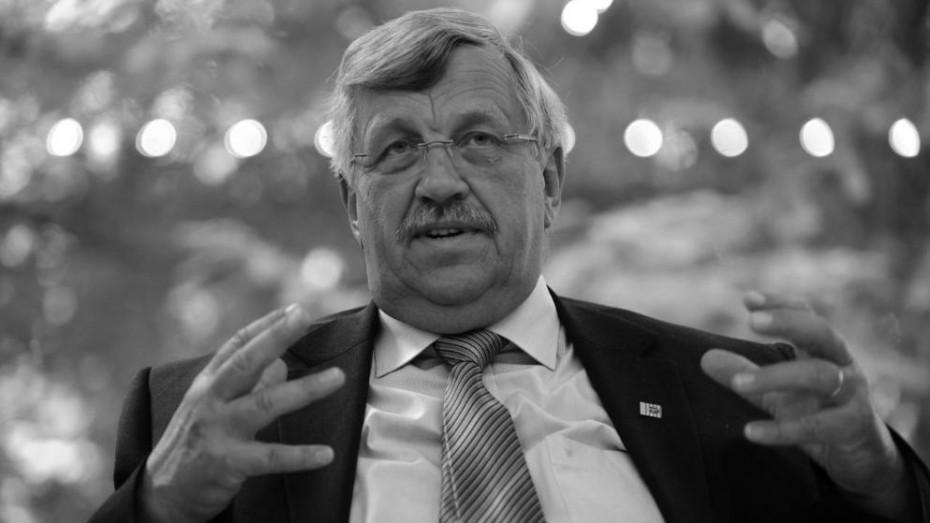 Γερμανία: Σκότωσαν στέλεχος του CDU