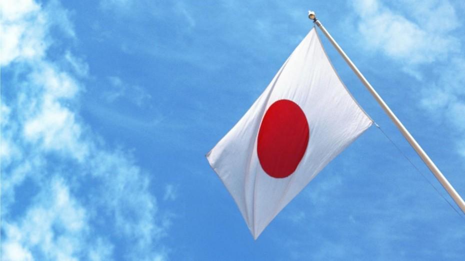 Τράπεζα της Ιαπωνίας: Αμετάβλητα τα επιτόκια τουλάχιστον μέχρι την άνοιξη του 2020