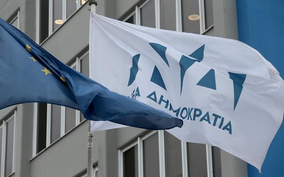 ΝΔ: Δεν κατάλαβε τίποτα ο κ. Τσίπρας