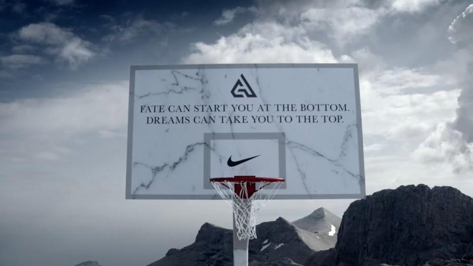 Φοβερή κίνηση από τη Nike για να τιμήσει τον Αντετοκούνμπο