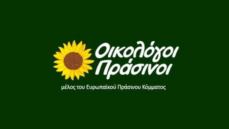 Τελικά, οι Οικολόγοι Πράσινοι στηρίζουν ΣΥΡΙΖΑ στις εκλογές