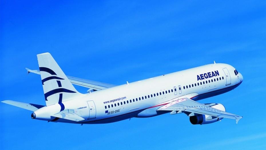 Καλύτερη περιφερειακή αεροπορική εταιρεία στην Ευρώπη η Aegean