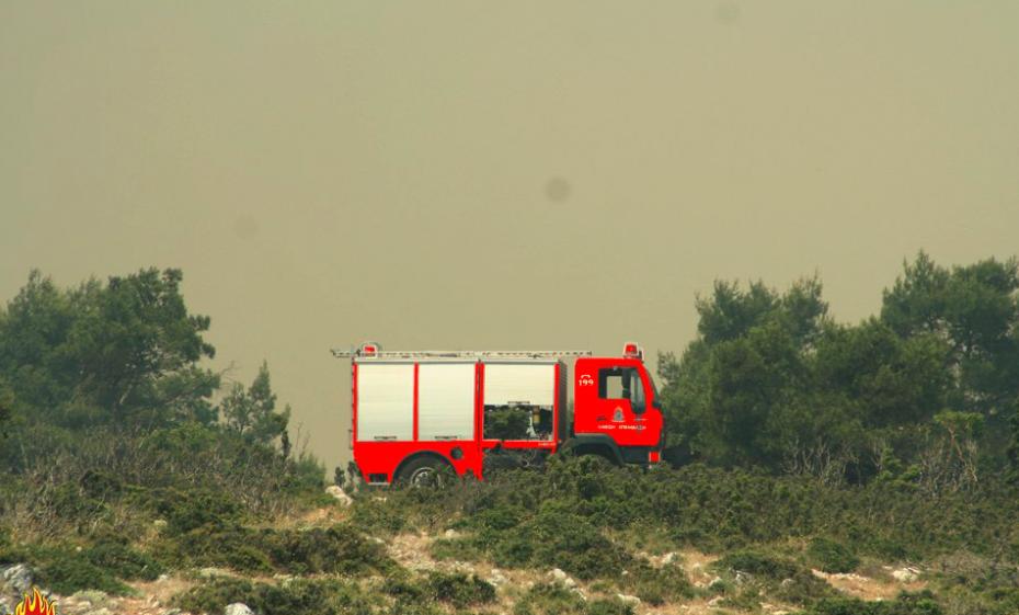 Που είναι υψηλότερος ο κίνδυνος εκδήλωσης πυρκαγιάς την Τετάρτη