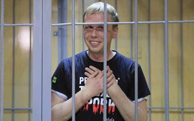 Ρωσία: Νίκη της κοινωνίας των πολιτών η απελευθέρωση του Γκολουνόφ