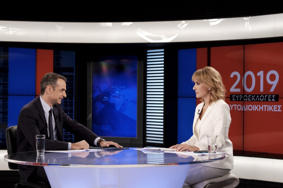Συνέντευξη Μητσοτάκη σήμερα στο δελτίο ειδήσεων του STAR