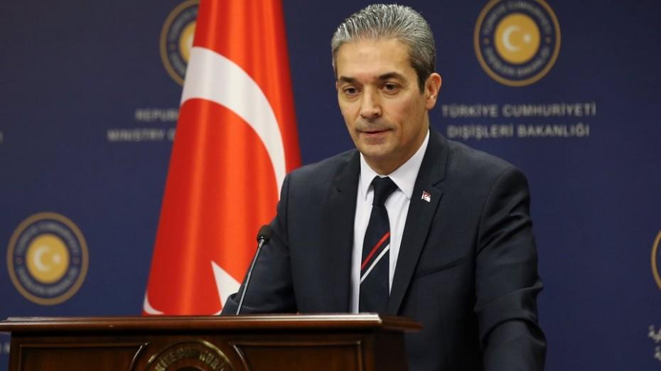 Τουρκικό ΥΠΕΞ: Η Ελλάδα παραβιάζει τη Συνθήκη της Λωζάννης