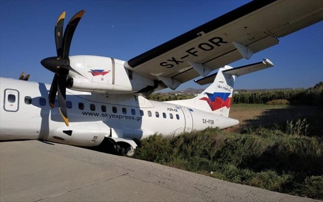 Ατύχημα με αεροπλάνο στη Νάξο