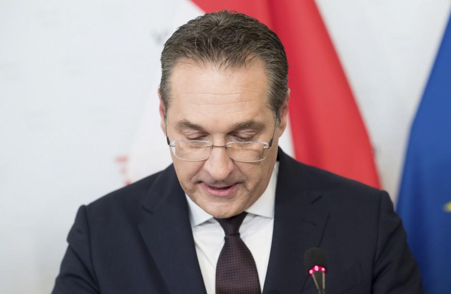 Αυστρία: Αντιδράσεις από ανάρτηση του ακροδεξιού κόμματος στο Facebook