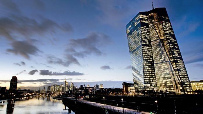 Πρακτικά ΕΚΤ: Προς νέα χαλάρωση της νομισματικής πολιτικής