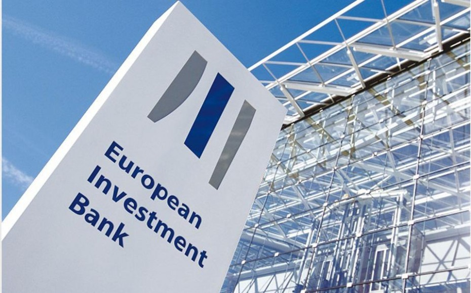 Πρόγραμμα 500 εκατ. από ΕΤΕπ για επιχειρηματικές επενδύσεις