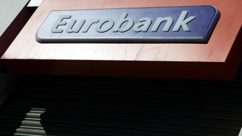 Τέλος από το Δ.Σ. της Eurobank η Μπερίτση του ΤΧΣ