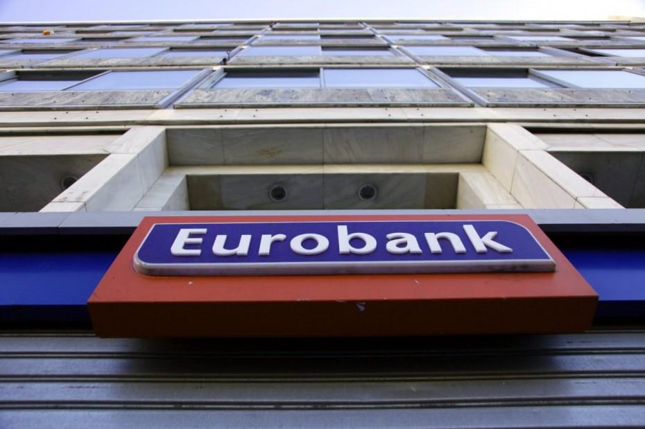 Eurobank: Πιστωτική κάρτα μέσω νέας ψηφιακής υπηρεσίας
