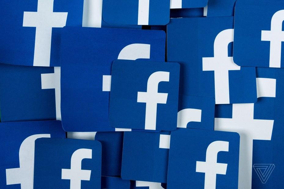 Facebook: «Βόμβα» μεγατόνων για παραβίαση προσωπικών δεδομένων
