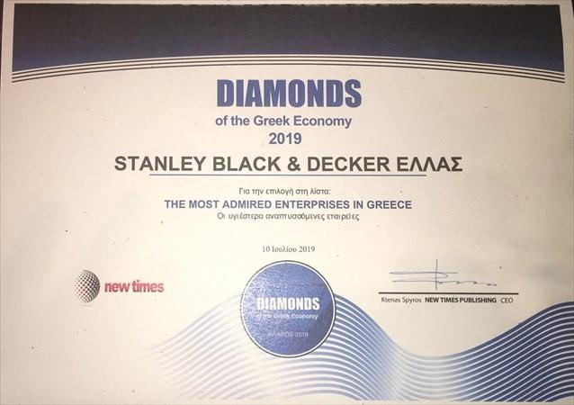 Διάκριση για την Stanley Black & Decker Hellas