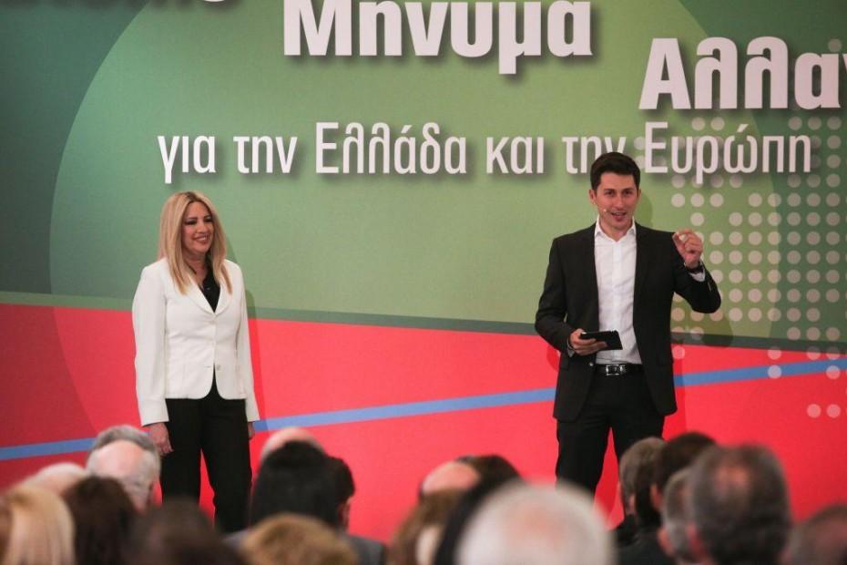 Αερολογίες από Μητσοτάκη στο υπουργικό, σύμφωνα με το ΚΙΝΑΛ