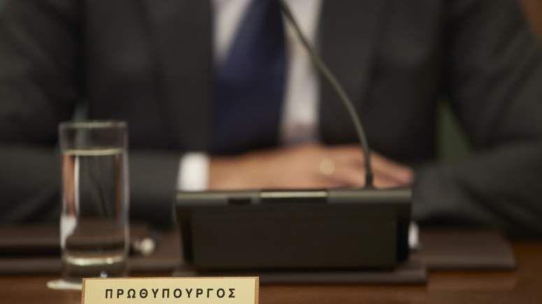 Το video Μητσοτάκη για τις πρώτες μέρες της κυβέρνησης ΝΔ