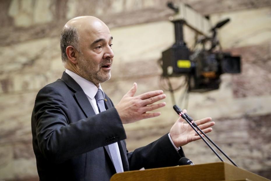 Μοσκοβισί: Στο Eurogroup τα «κλειδιά» για το πλεόνασμα