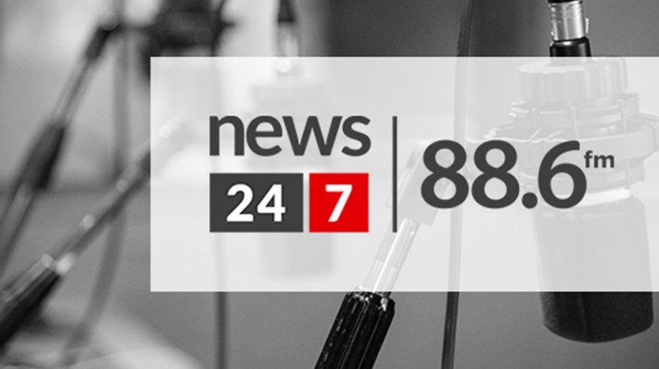 Τέλος εποχής για τον ενημερωτικό News 24/7 FM