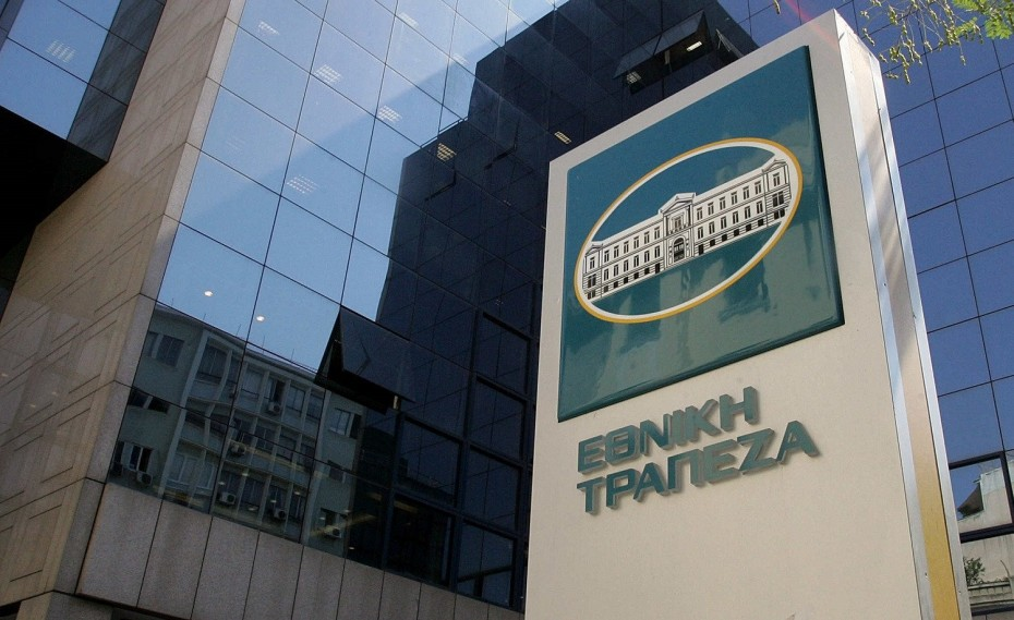 Ο Χρίστος Χριστοδούλου ο νέος CFO της Εθνικής Τράπεζας