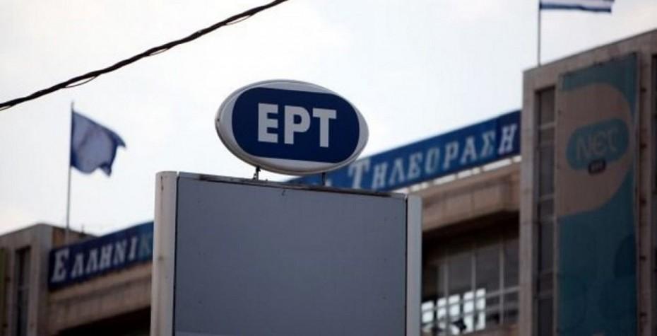 Υπέβαλαν την παραίτηση τους ο διευθύνων σύμβουλος της ΕΡΤ και ο πρόεδρος του ΑΠΕ