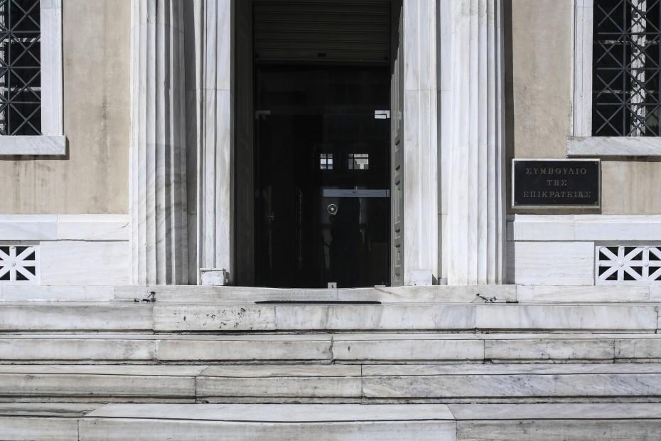 Οριστική «ταφόπλακα» ΣτΕ σε 13ο και 14ο μισθό για τους δημοσίους υπαλλήλους