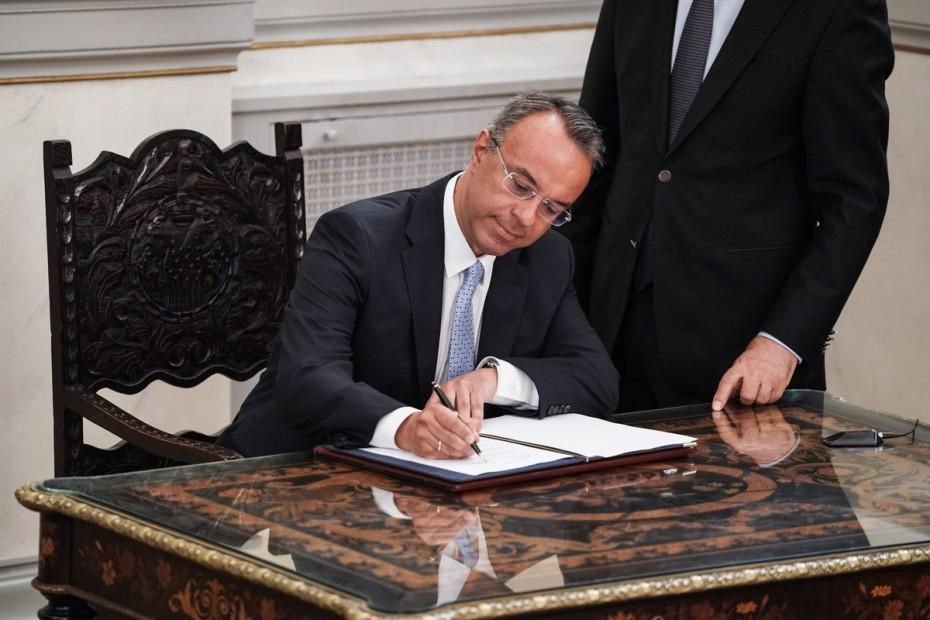 Φορολογικό νομοσχέδιο: Τονωτική «ένεση» σε μεσαία τάξη και επιχειρήσεις