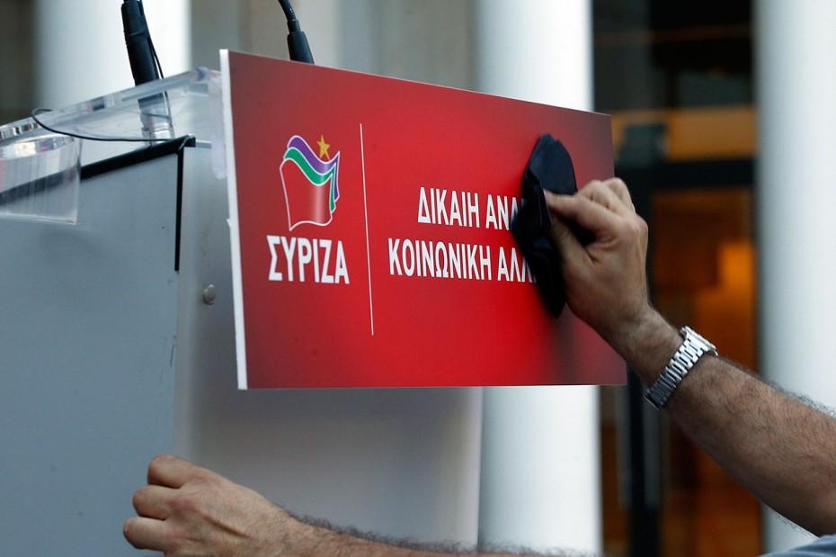 Άγνοια της κυβέρνησης για τον Γκουαϊδό, λέει ο ΣΥΡΙΖΑ