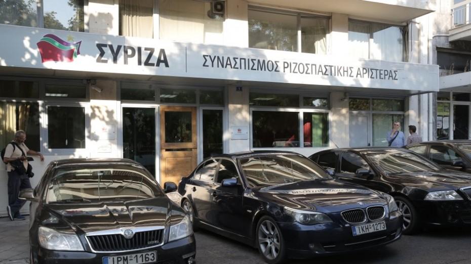 ΣΥΡΙΖΑ: Ο Μητσοτάκης να διώξει το στέλεχος της Lamda από την κυβέρνηση