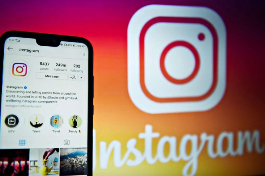 To Instagram κρύβει likes