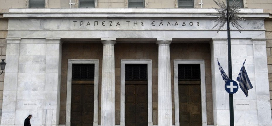 Κόκκινα δάνεια: «κλειδώνει» η λύση του APS