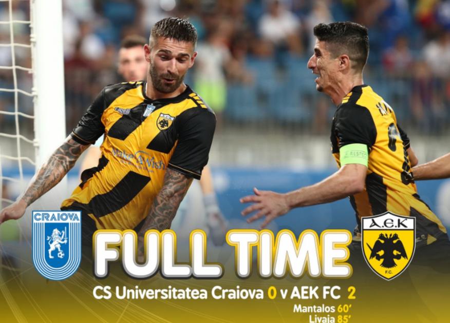Europa League: Η ΑΕΚ πέρασε εύκολα από την Κραϊόβα, με 2-0