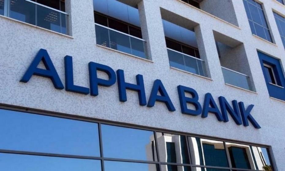 «Κληρώνει» για το χαρτοφυλάκιο των NPEs της Alpha Bank