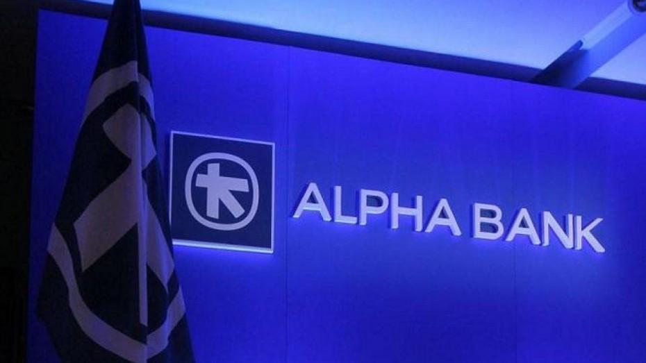 Alpha Bank: Παραμένει υποτονικός ο πληθωρισμός στην Ελλάδα