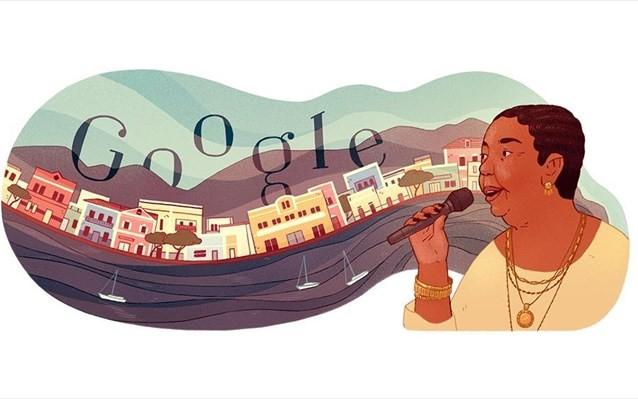 Το doodle της Google: Φόρος τιμής στην Cesaria Evora