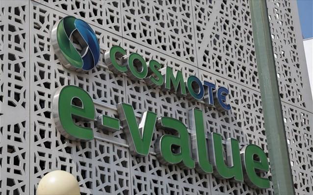 Πακέτο της Cosmote για κατοίκους και επισκέπτες στην Εύβοια