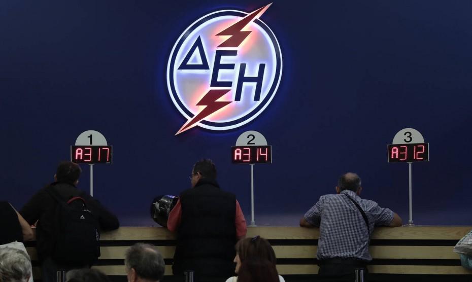 Μέχρι τέλη Σεπτεμβρίου οι αιτήσεις για το κοινωνικό τιμολόγιο ηλεκτρικής ενέργειας