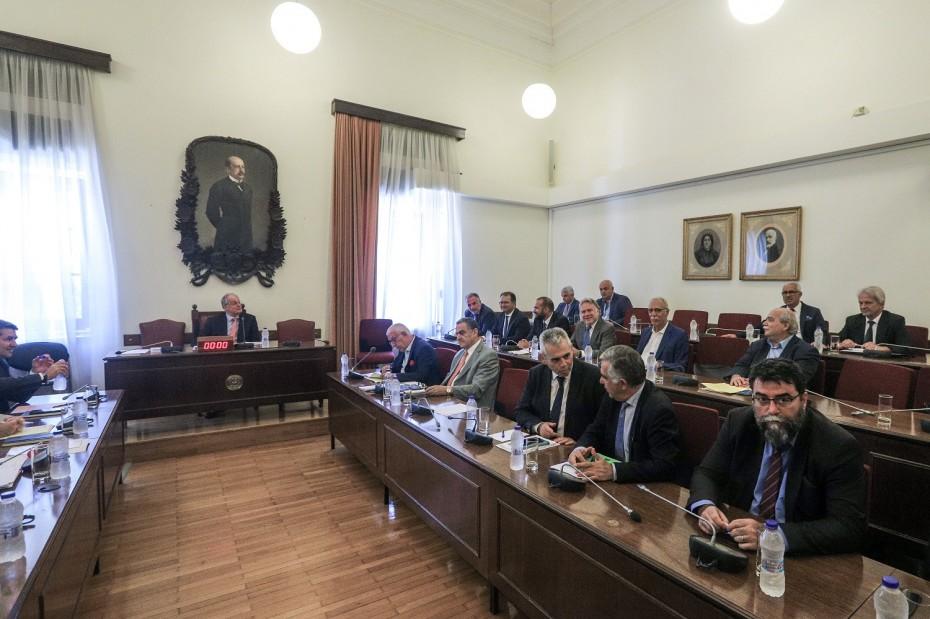 Βουλή: Οι 3 επιλογές για τη θέση του εισαγγελέα του Αρείου Πάγου