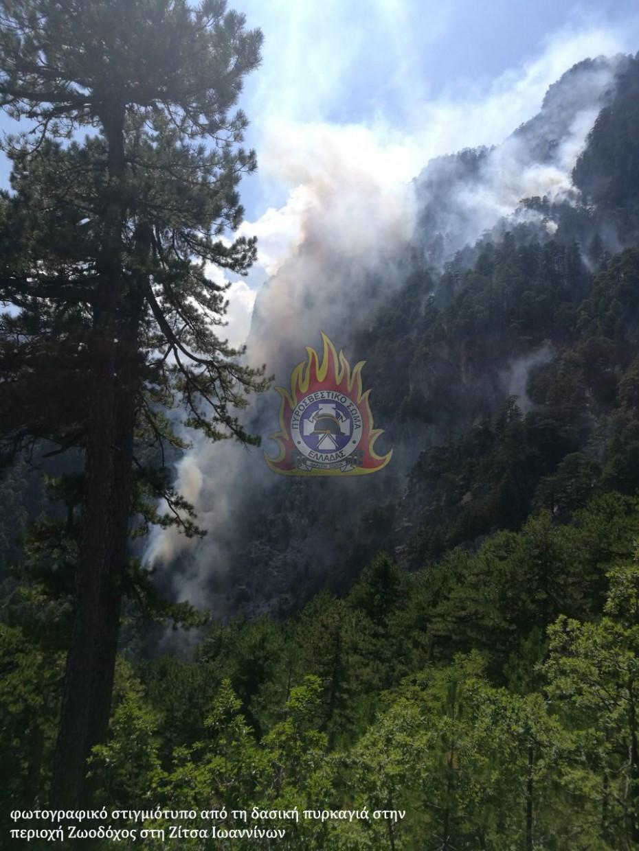 Που είναι υψηλότερος κίνδυνος για πυρκαγιά την Τετάρτη
