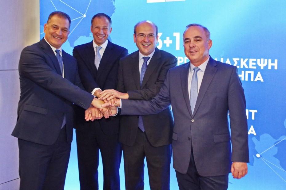 Ενεργειακή διάσκεψη: Ισχυρό μήνυμα στήριξης σε Κύπρο από Αθήνα-Ιερουσαλήμ-Ουάσινγκτον