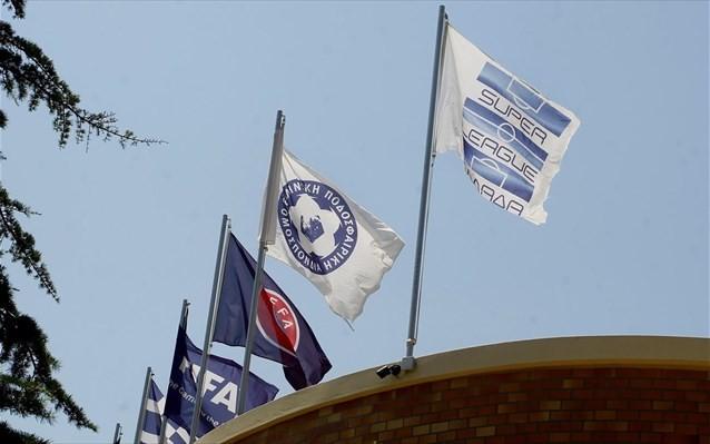 «Όχι» από τη Super League στην πρόταση της ΕΡΤ για τα τηλεοπτικά