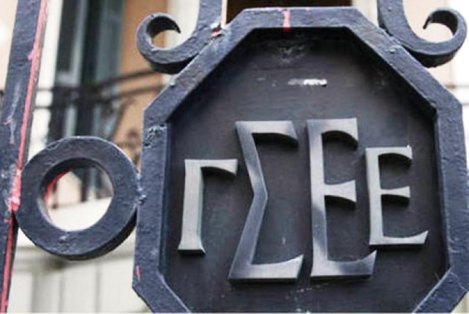 Πυρά της ΓΣΕΕ για τις τροπολογίες των απολύσεων από Βρούτση