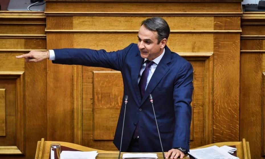 Κ. Μητσοτάκης: Τα πανεπιστήμια ανοίγουν, δεν συμβιβάζονται με τη μετριότητα