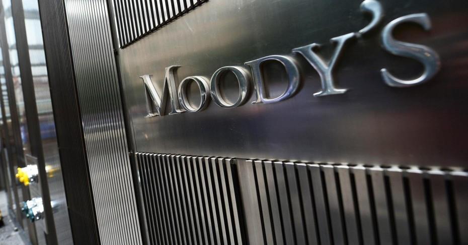 Τι προκύπτει από το «τσεκάρισμα» της Moody's για τις τράπεζες