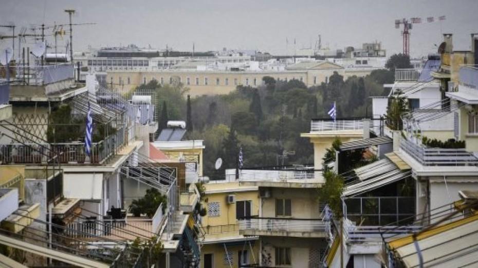 Μόλις 17 ηλεκτρονικές αιτήσεις για την προστασία της πρώτης κατοικίας
