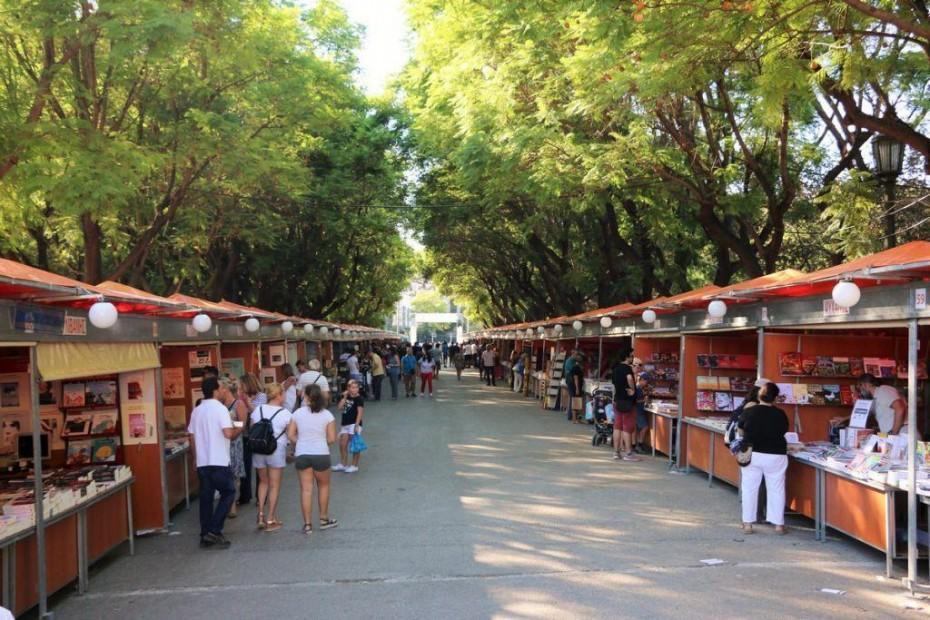 Στις 30 Αυγούστου ξεκινά το Φεστιβάλ Βιβλίου στο Ζάππειο