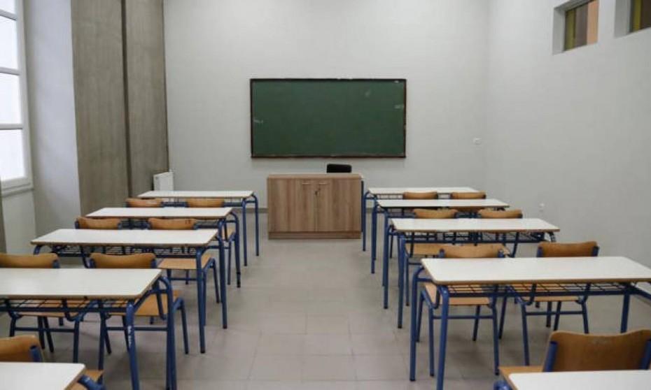 Υπουργείο Παιδείας: Στα σχολεία ήδη τα βιβλία