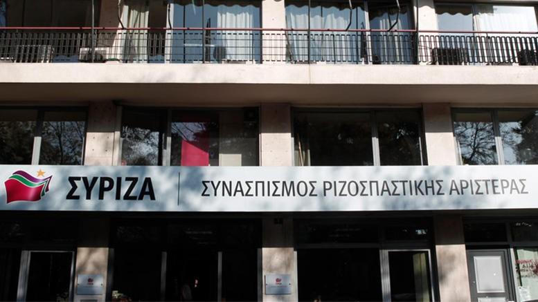 Σύσκεψη υπό τον Τσίπρα για τις αλλαγές στο σχήμα του ΣΥΡΙΖΑ