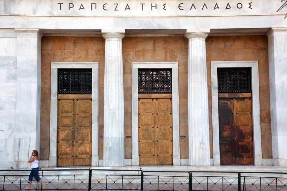 «Καμπανάκι» για το ισοζύγιο συναλλαγών