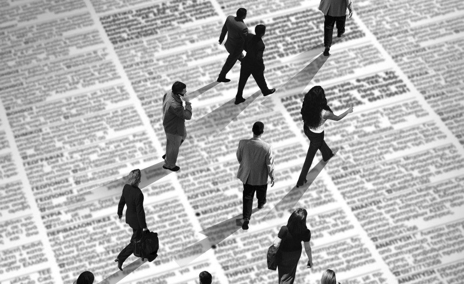 Πτυχιούχοι σε κατώτερες θέσεις εργασίας